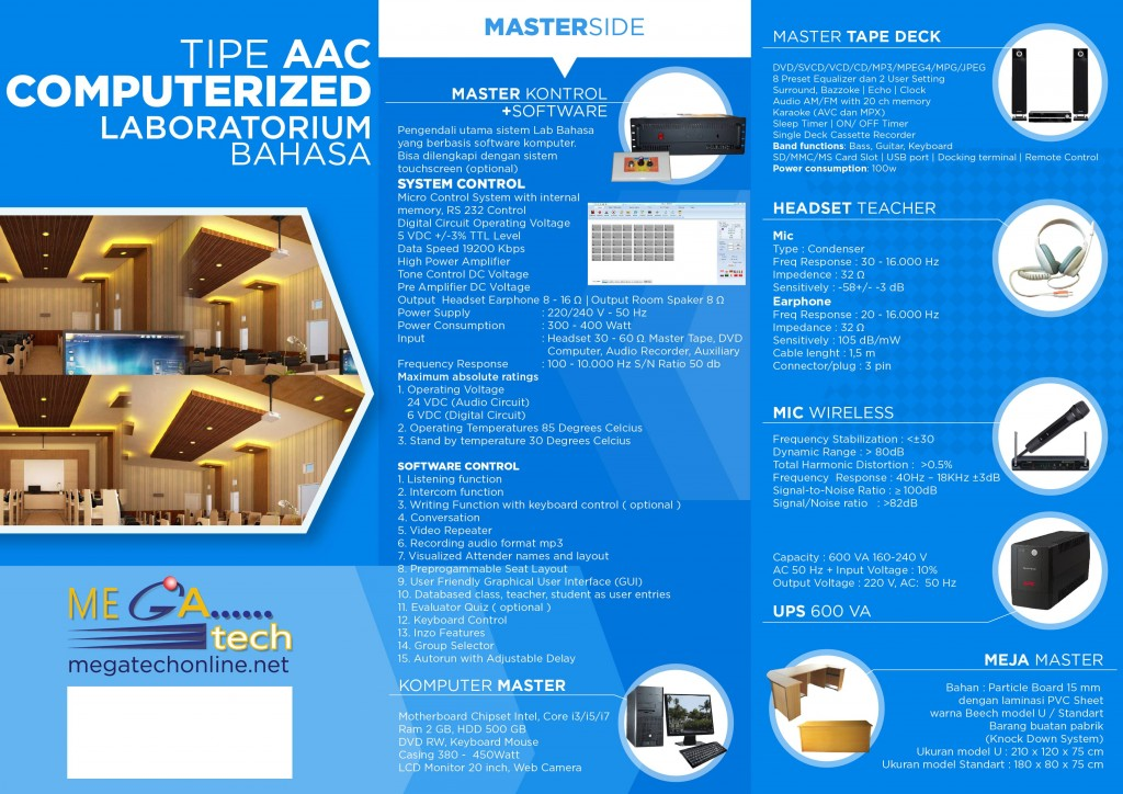 computerize-aac-01-megatech-min